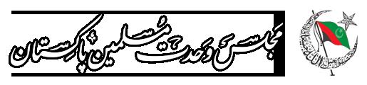 MWM Pakistan Official Site
